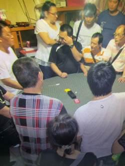 警埋伏多時 破獲職業賭場