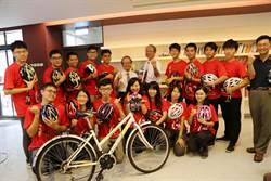 東海大學學生赴陸騎單車尋根 祝校慶60周年