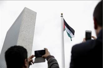 巴勒斯坦國旗 首度在UN總部飄揚