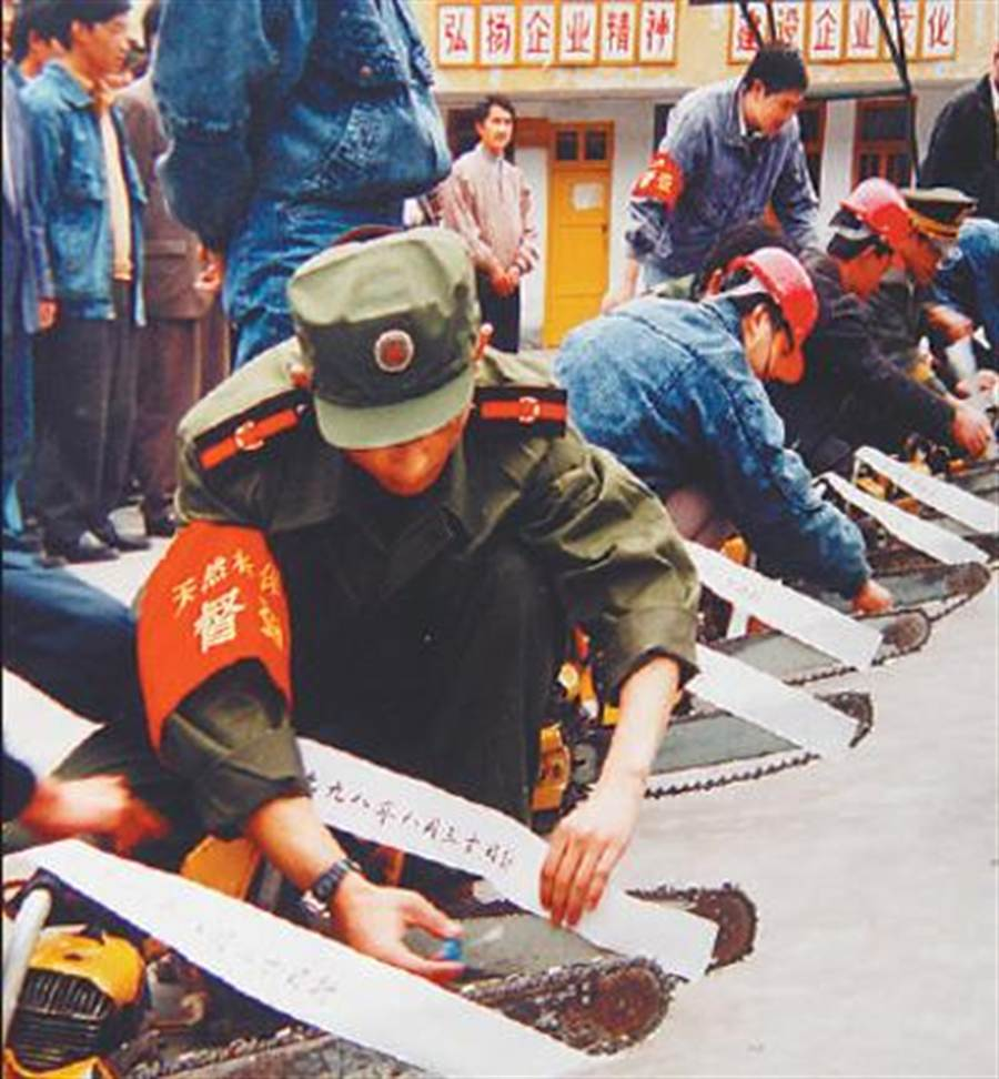 川南林業局615林場職工在封鋸(1998年8月30日攝/人民網)。