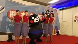 慶開航 華航推出熊本雄賀主題班機