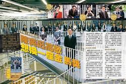 《時報周刊》華麗上班族開金口 陳奕迅高歌想換一座金馬獎