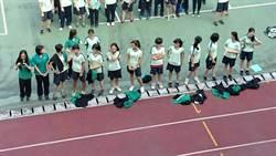 台中女中學生脫裙露短褲 爭取穿短褲上學