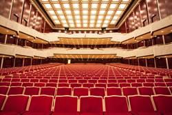 休館四個月 國家音樂廳重新啟用