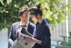 華麗上班族開金口 陳奕迅高歌 想換一座金馬獎