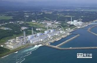 輻射汙水外洩 東電高層32人被函送檢方