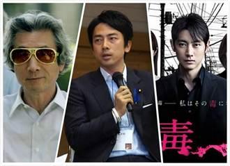小泉進次郎一門3傑 人生故事既政治又戲劇