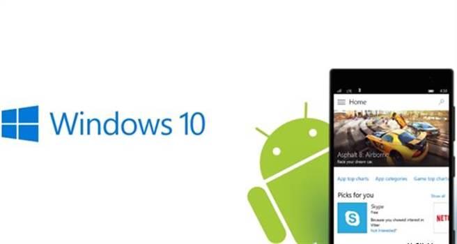 微軟Windows 10 Mobile手機真能直接跑Android嗎?(圖/快科技)