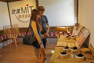 羅東林業園區 展MIT木竹製品