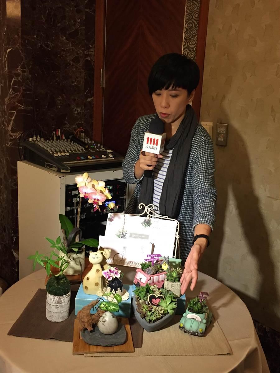花藝設計師范永美教上班族,透過可愛的多肉植物,達到療癒之效!圖/劉馥瑜