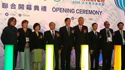 台北國際電子展開幕 打造會展「綠色年代」
