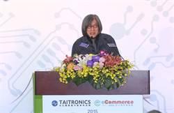 台灣電商佔總體零售11% 超越中美
