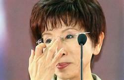 國民黨「換柱」啟動 洪秀柱取消明日行程備戰