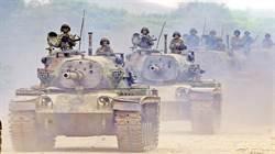 美建議台灣調整兵力結構 適時汰換老舊裝備