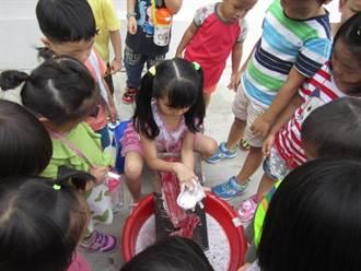 體驗無患子清潔 幼兒方知洗衣難