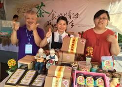 茶、茶食相得益彰 甜心巫婆前進韓國