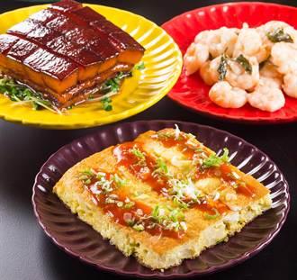 大清盛世宴9日開賣 中國第一個歐姆蛋上桌