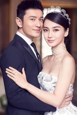 黃曉明Angelababy今日大婚 唯美婚紗照提前曝光