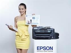 辦公利器 Epson原廠連供旗艦極速登場