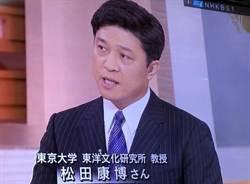 蔡英文訪日影響 NHK專題分析