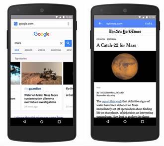 Google推出AMP行動網頁加速計劃
