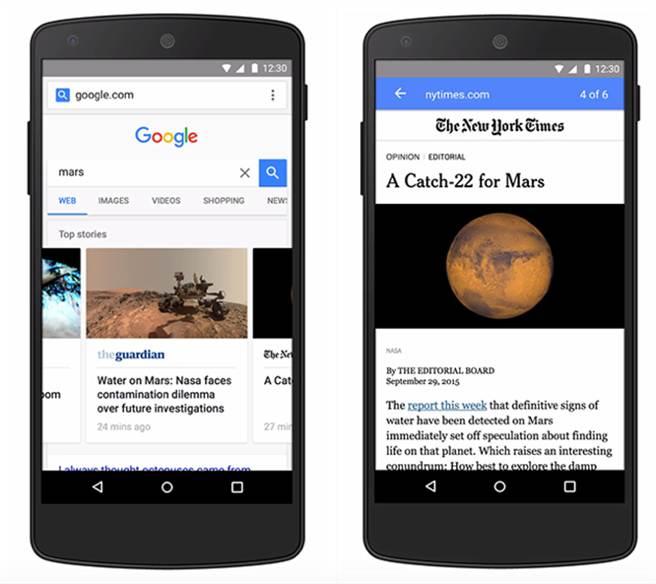 Google宣布推出行動網頁加速計劃,將進一步提升行動網頁的載入速度。(取自Google)
