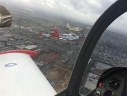 海外慶雙十 僑胞駕機空中分列