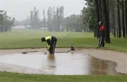 仰德TPC錦標賽因雨縮減為3回合