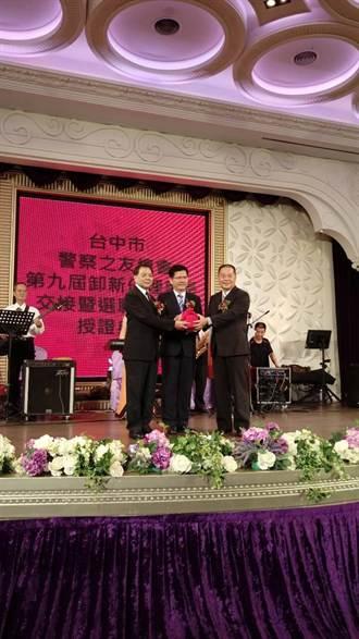 日月行館總裁湯文萬接「台中市警察之友總會」理事長