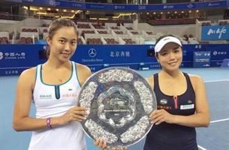 中國網球賽 詹家姊妹屈居亞軍
