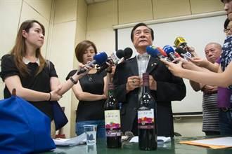 啥米!低價紅酒成本僅40元 財部籲拒買