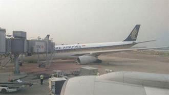 新航客機前輪突收起 機頭跪地釀意外