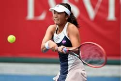 20歲女網國手李亞軒 WTA單打首勝