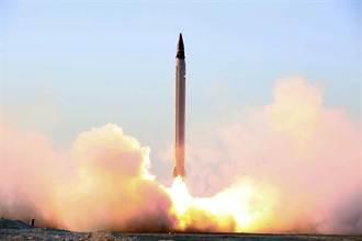 伊朗成功試射新遠程導彈 射程達以色列