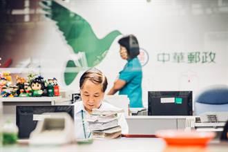傳郵局大當機 中華郵政:一主控機異常已修復