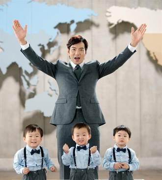 《我的超人爸爸》3胞胎太萌 美國版明年見
