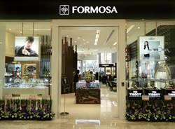 寶島鐘錶「買修同家店 服務全方位」 首創維修服務進駐百貨