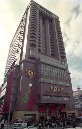 亞洲廣場大樓2樓 中國信託人壽15.6億元得標