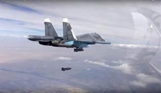 俄駐敍大使館遭2火箭彈襲擊 至少3死