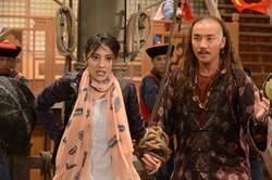 最美港姐陳凱琳虜獲「八爺」心  樂拍穿越劇《張保仔》