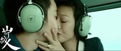 張艾嘉、董子健擁吻 獲年度最和諧忘年情侶