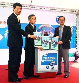 中華郵政推行動支付 金融卡融入手機裡