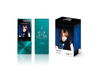 Sony Walkman藍井艾露特別版限量登台