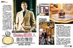《時報周刊》20歲創立Lancome前身 Sisley創辦人美妝傳奇