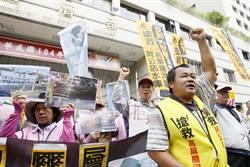 台灣水資源保育聯盟等環保團體至經濟部前抗議
