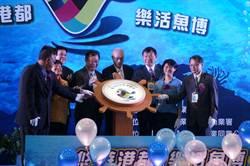 吳敦義:我國靠技術搶全球觀賞魚60億美元商機