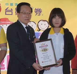 台彩辦捐血活動 總經理黃志宜頒發獎狀給經銷商