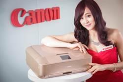 Canon PIXMA MG系列相片複合機上市