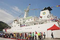 宜蘭艦首航宜蘭 開放民眾參觀