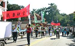 埔里民眾 展開護樹遊行